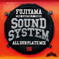FUJIYAMA - 【ALL DUB MIX-SOUND SYSTEM-】