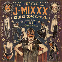 J-REXXX-【J-MIXXX ロメロスペシャル】-(Mixed by DJ KAJI From PARTY GUN PAUL)