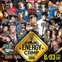 SOUND ENERGY -[ENERGY CAMP 2019 DVD]