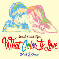 SPIRAL SOUND「WHAT COLOR IS LOVE」