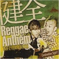 TAK-Z & J-REXXXアナログ7インチレコード - [健全Reggae Anthem