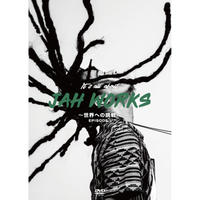JAH WORKS-[ IT'S ALL ABOUT JAH WORKS ~世界への挑戦~ EPISODE I  DVD]