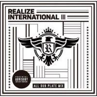 REALIZE INTERNATIONAL-[REALIZE INTERNATIONAL 3]