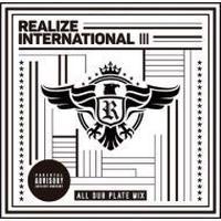 REALIZE INTERNATIONAL-[REALIZE INTERNATIONAL 3]