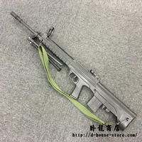 QBU88式自動歩銃 Type 88 sniper rifle PVC製訓練用ダミー