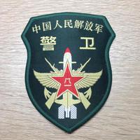 中国人民解放軍15式部隊章 警衛