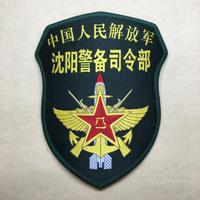 中国人民解放軍 瀋陽警備司令部 部隊章