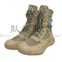 中国人民解放軍 第4波国際派遣平和維持部隊専用 軽量化ブーツ PKO
