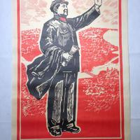 文革ポスター「すべての反動派はハリコの虎である」