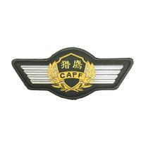 『猟鷹』武警特戦13式布製胸章