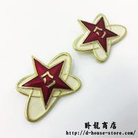 中国人民解放軍 文職 87式制服用襟章