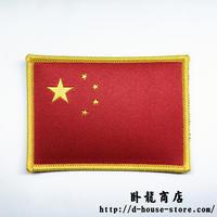 中国人民解放軍 国旗ベルクロワッペン 黄色枠