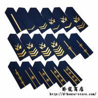 【空軍ー学員・兵士・軍官】07式 春秋&冬制服用 肩章式階級章