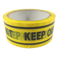 keep out テープ