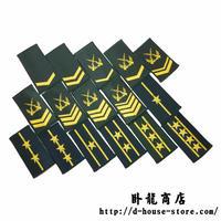 【陸軍 列兵ー大校】中国人民解放軍07式夏制服シャツ&セーター&コート用筒型肩章 階級章