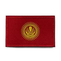 キルギス共和国 国旗ワッペン