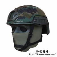 【武警特戦迷彩】中国人民武装警察 FASTヘルメット用カバー