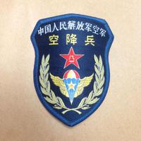 【空降兵】中国人民解放軍 07・15式空軍部隊章