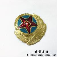 中国人民解放軍 陸軍 91式制帽用 中帽章