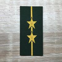 【中尉】武装警察特戦&特種兵用 片腕ベルクロ階級章
