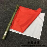 中国人民解放軍 信号旗 手旗 3色ライト付き 実物