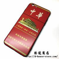 【中華たばこ】風スマートフォン用ソフトカバー