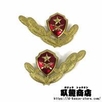 【87式】中国人民武装警察 制服用襟章