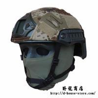 【荒漠迷彩】中国人民解放軍 FASTヘルメット用カバー