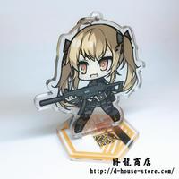 【少女前線】UMP9擬人キャラクター 立てるキーホルダー