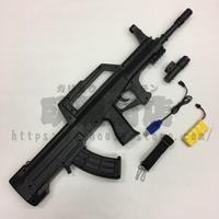 【電動フルオート】95式水弾銃玩具 スリング付き