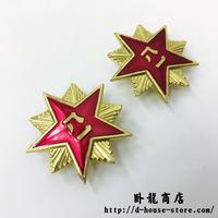 陸軍 87式制服用襟章