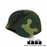 【87式森林迷彩】中国人民解放軍QGF03式ヘルメット用 ヘルメットカバー フックタイプ
