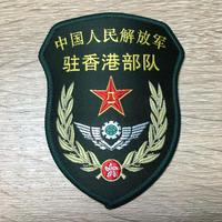 中国人民解放軍15式 部隊章 駐香港部隊 陸軍