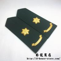 中国人民解放軍 07式陸軍春秋制服&冬制服用 文職肩章