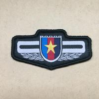 【15式中央軍委 直属単位】 中国人民解放軍 夏制服用 ベルクロ胸章