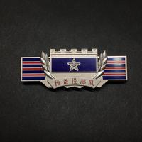 中国人民解放軍 予備役 春秋・冬制服用胸章 金属製