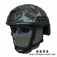 【林地迷彩】中国人民解放軍 FASTヘルメット用カバー