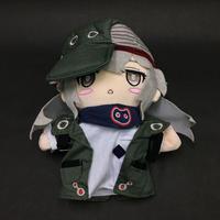【少女前線】G11  戦術人形 ハンドパペット ぬいぐるみ 公式グッズ