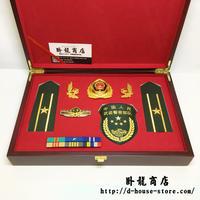 中国人民武装警察 軍官幹部 16式春秋制服用 徽章セット