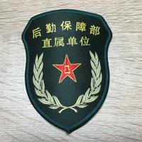 【後勤保障部 直属単位】中国人民解放軍 15式 中央軍委部隊章