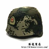【武警07冬迷彩】QGF03用ヘルメットカバー