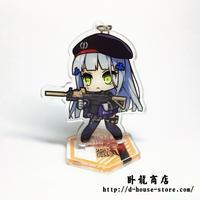 【少女前線】HK416 擬人キャラクター 立てるキーホルダー