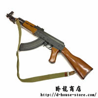 【実物】中国人民解放軍56式自動歩槍用スリング AK SKS