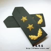 【陸軍中将】中国人民解放軍 07式春秋&冬制服用肩章