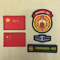 中国人民解放軍 特種部隊 響箭部隊章5点セット