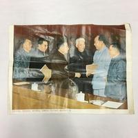 ポスター「毛沢東同志、周恩来同志、劉少奇同志、朱徳同志、鄧小平同妃、陳雲同志」