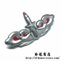 中国人民解放軍 火箭軍(元第二砲兵)制服用金属胸章パッチ