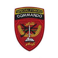 ANAコマンド スペシャルフォース アフガンニスタン陸軍特殊部隊 部隊章 ベルクロワッペン