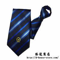 【青】 中国鉄路職員2015式制服用ネクタイ