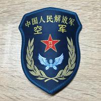 中国人民解放軍15式 空軍 部隊章